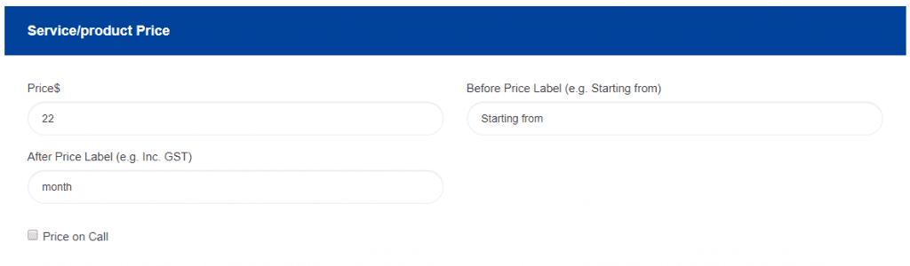 Price fields